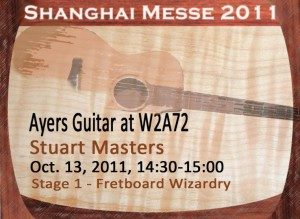 Ayers in Shanghai Messe 2011 – Oct 11 to Oct 14
