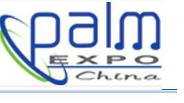 PALM EXPO 2016  25-28 May 2016